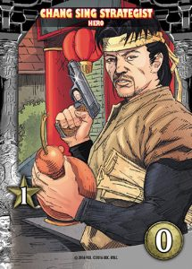 2016-upper-deck-legendary-big-trouble-little-china-preview-card-chang-sing-strategist-215x300
