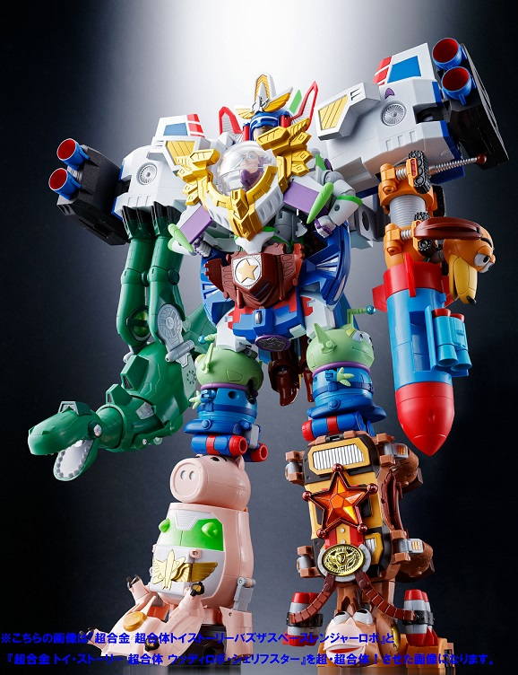 Toy Story Buzz Lightyear Chogokin