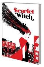 scwitch2015_vol_2_tpb