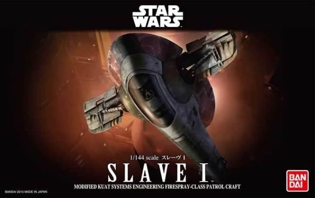 sw_slave1_PAC
