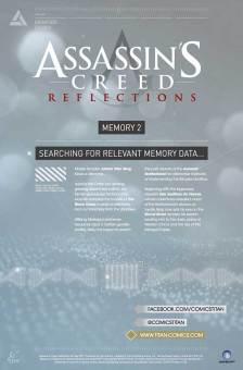 Assassins_Creed_Reflections_2_Credits