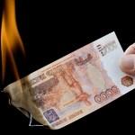 Девальвация рубля продолжится