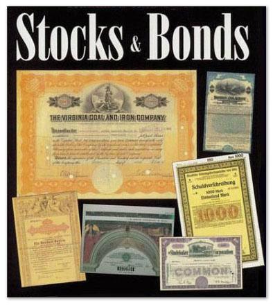 Акции и облигации 15 октября 2018