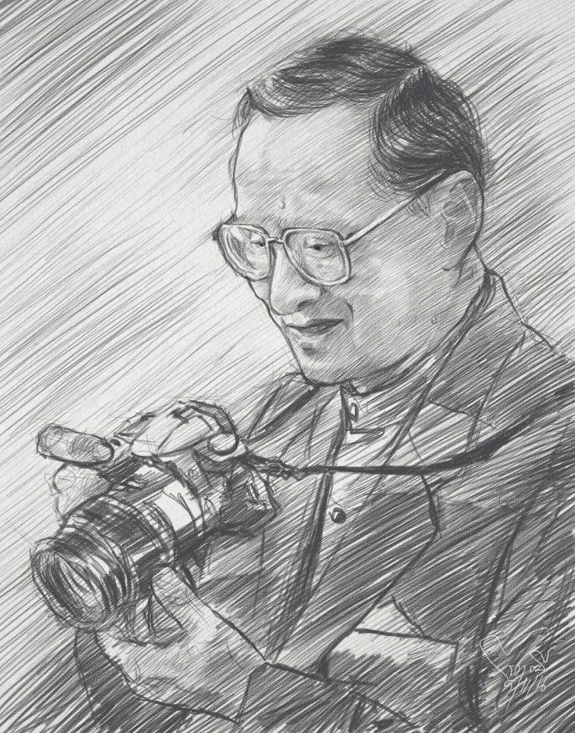 His Majesty King Bhumibol Adulyadej Drawing