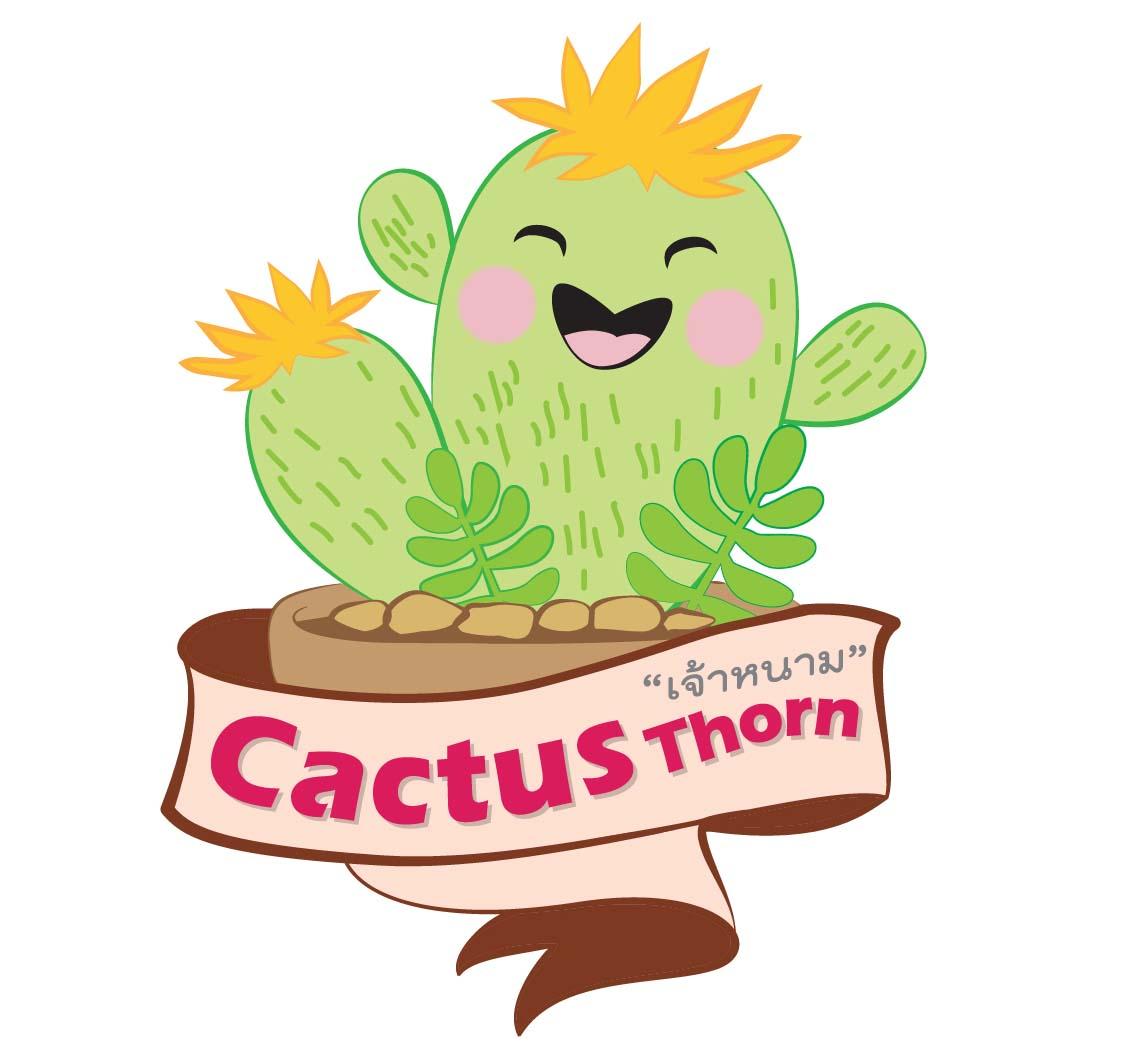 Cactus shop logo design ออกแบบโลโก้ร้านค้าออนไลน์แคคตัส