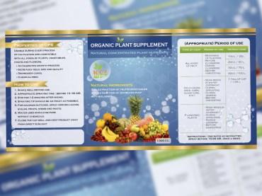 งานออกแบบฉลากผลิตภัณฑ์สินค้าออร์แกนิค Organic Plant Supplement