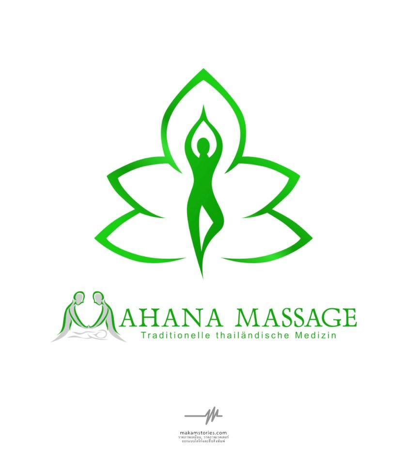 ผลงานออกแบบโลโก้ร้านนวดแผนไทยในต่างประเทศ (Thai Traditional Massage)