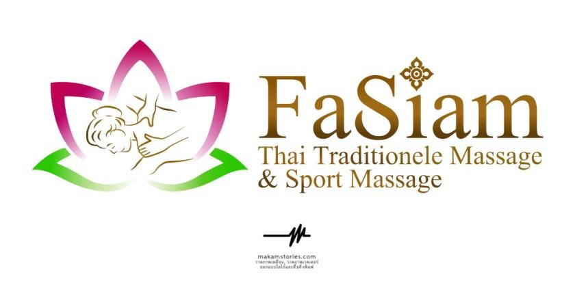 โลโก้ดีไซน์ โลโก้สปา โลโก้นวดแผนไทย ออกแบบโลโก้นวดแผนไทย Thai Massage Logo Design Version 2