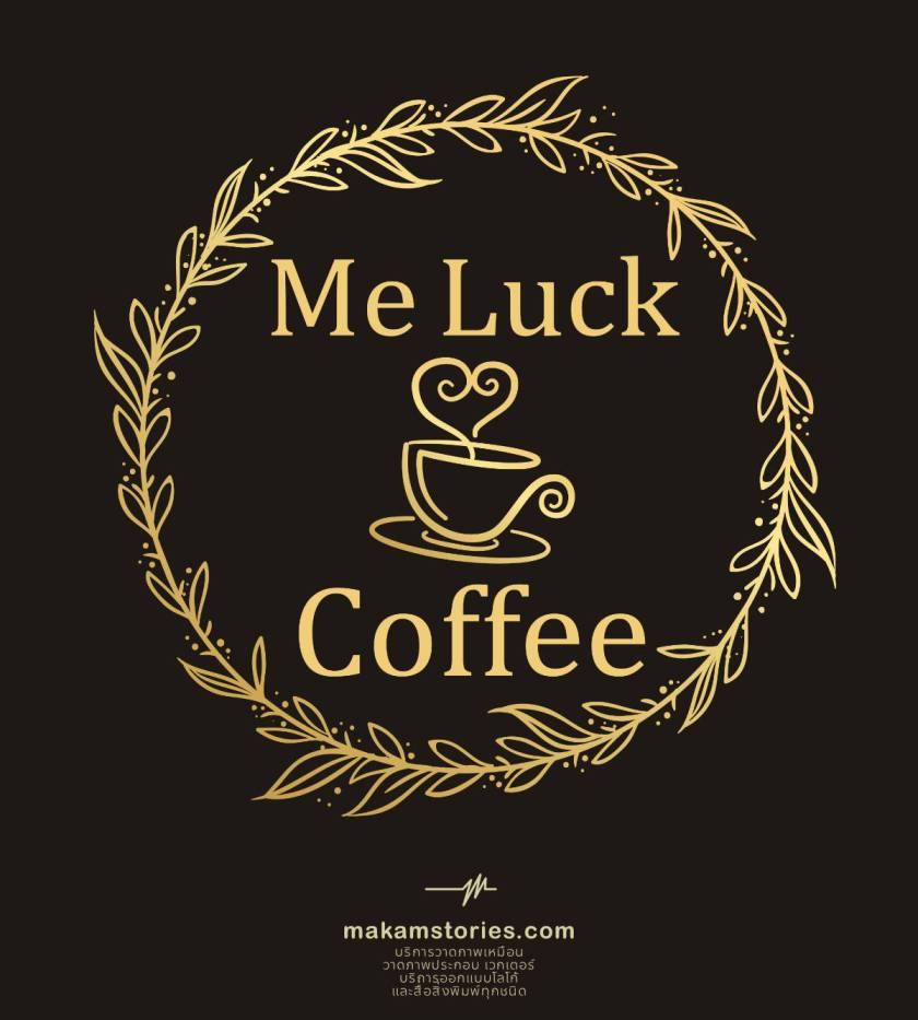 ผลงานออกแบบโลโก้ร้านกาแฟ (Coffee Shop Logo)