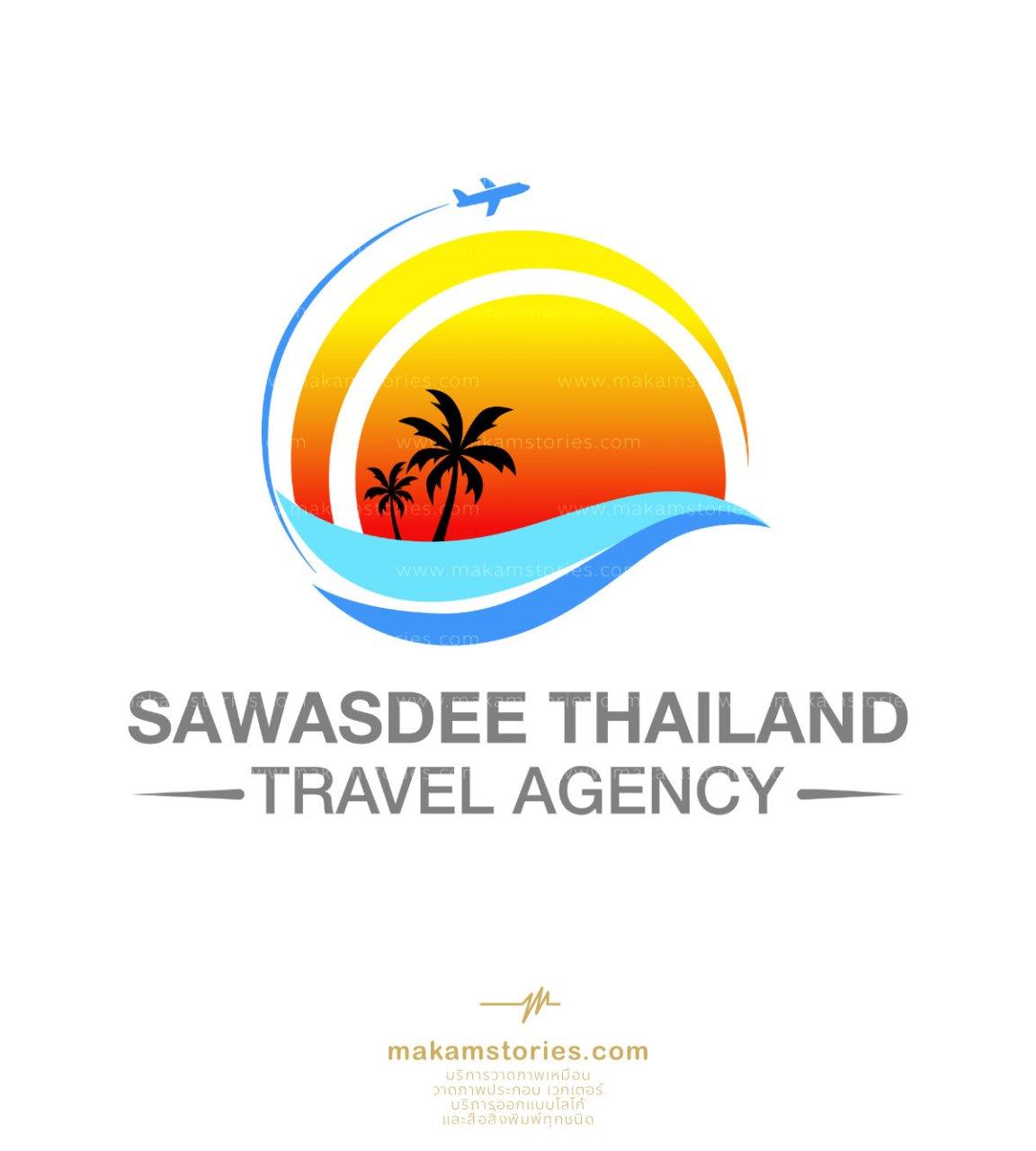 โลโก้บริษัทท่องเที่ยว โลโก้ทัวร์นำเที่ยว Travel Agency Logo