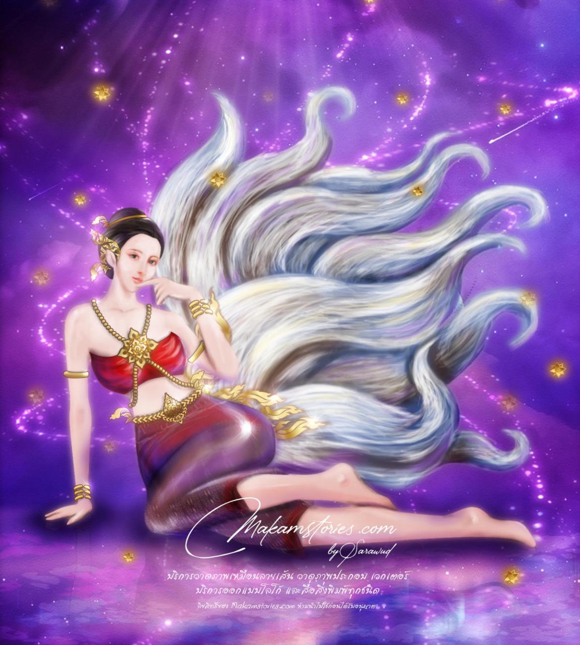 ภาพวาดจิ้งจอกเก้าหางสไตล์ไทย ภาพวาดตามจิตนาการ และไอเดียผู้หญิงไทยประยุกต์