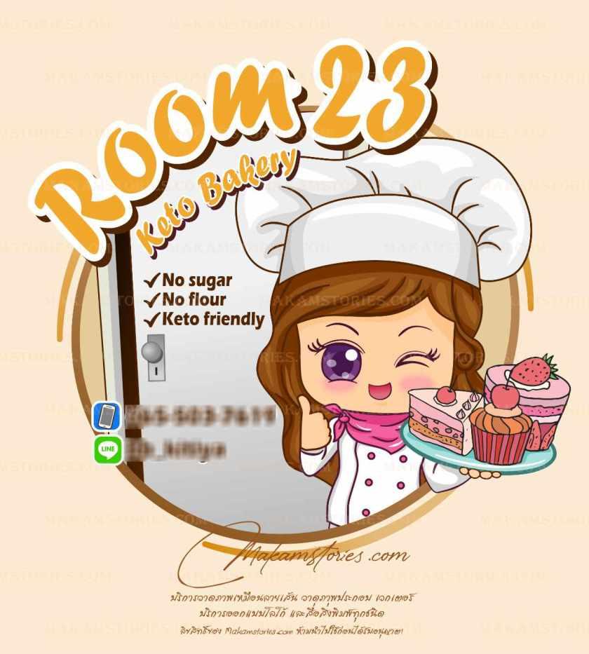 ออกแบบโลโก้การ์ตูน โลโก้ร้านเบเกอรี่ Bakery Logo Design