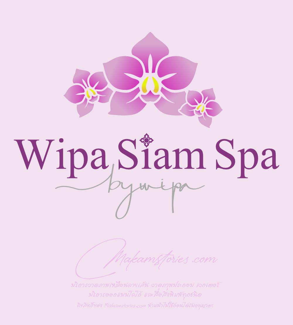 โลโก้นวดแผนไทย และสปา โลโก้รูปดอกกล้วยไม้ Spa and Massage Logo