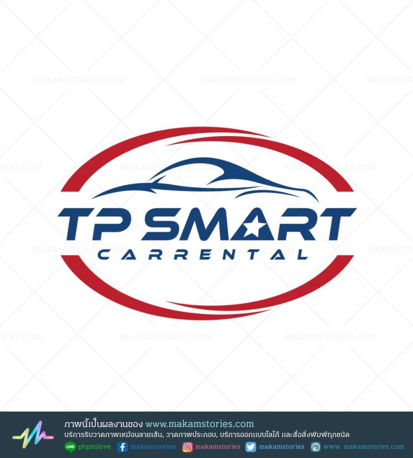 ผลงานออกแบบโลโก้บริษัทให้เช่ารถ Car Rental Logo