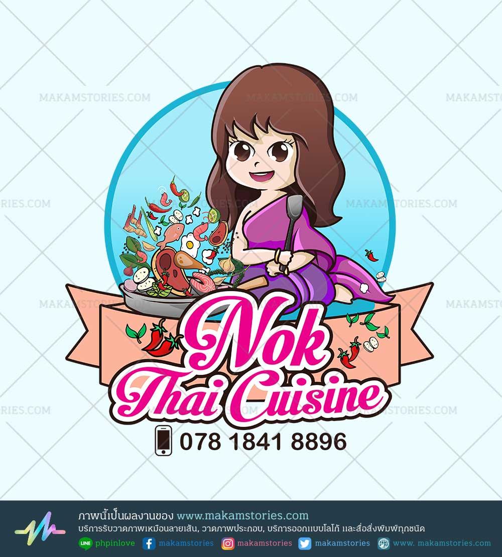 ออกแบบโลโก้ร้านอาหารไทยในต่างประเทศ โลโก้การ์ตูน โลโก้การ์ตูนไทย Restaurant Logo, Cartoon Logo