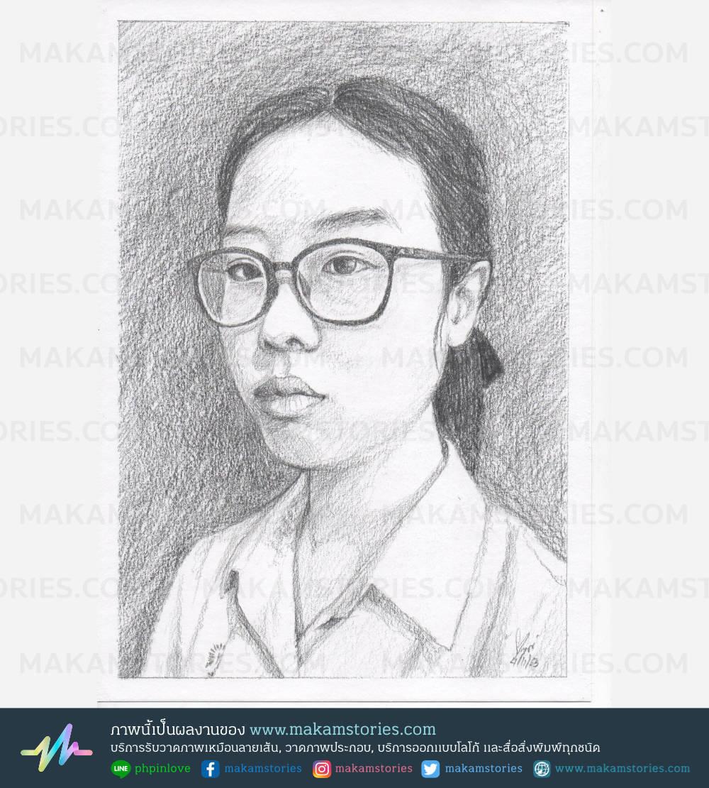 ภาพเหมือนลายเส้นดินสอ (Drawing Portrait)