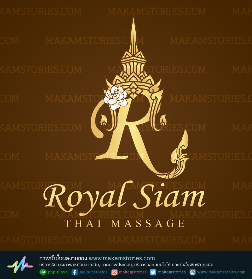 Thai Massage Logo โลโก้ร้านนวดแผนไทย โลโก้ลายไทย