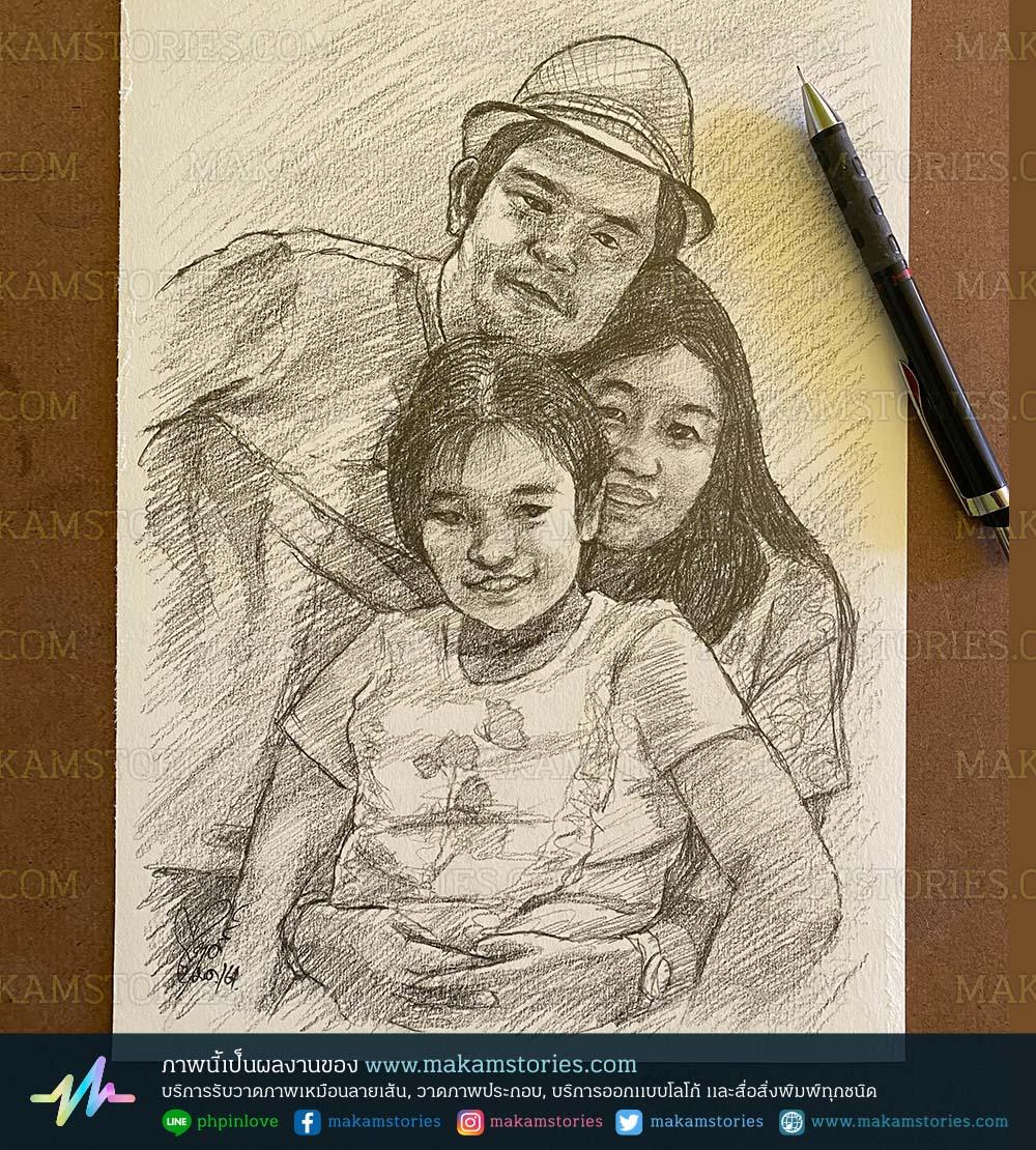 ภาพเหมือนลายเส้นดินสอ ภาพเหมือนครอบครัว Drawing