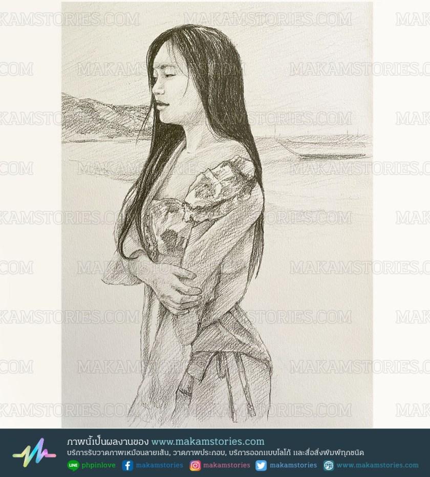 วาดภาพลายเส้นดินสอ Drawing Portrait