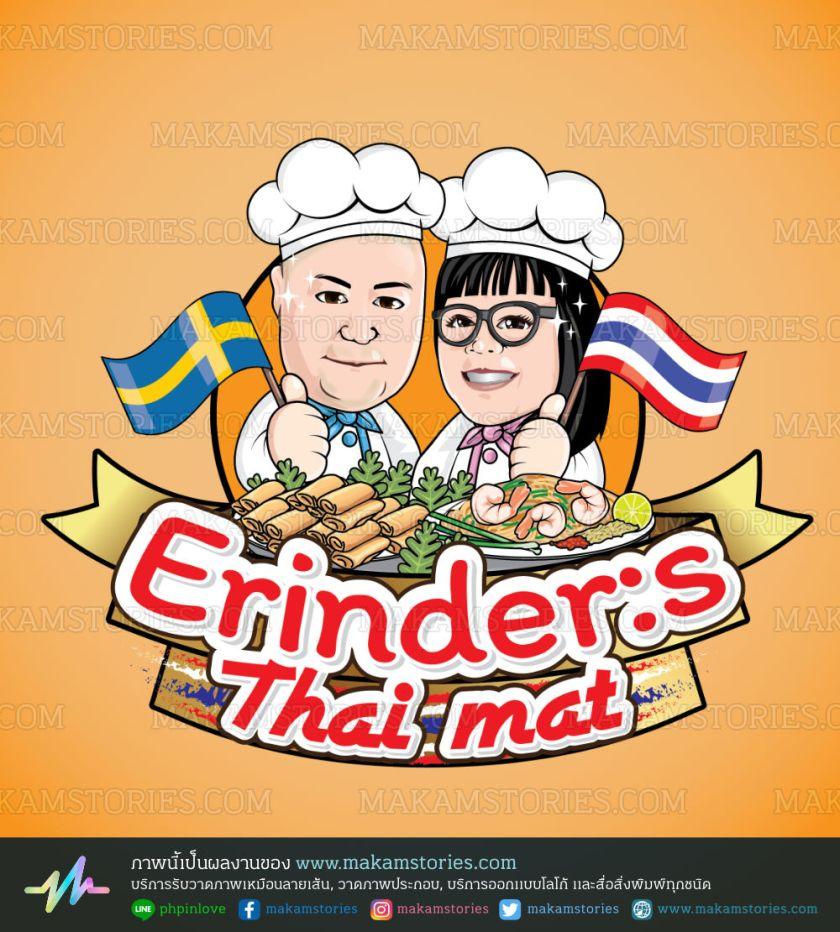 โลโก้การ์ตูนภาพเหมือน โลโก้ร้านอาหารไทยในต่างประเทศ Cartoon Logo