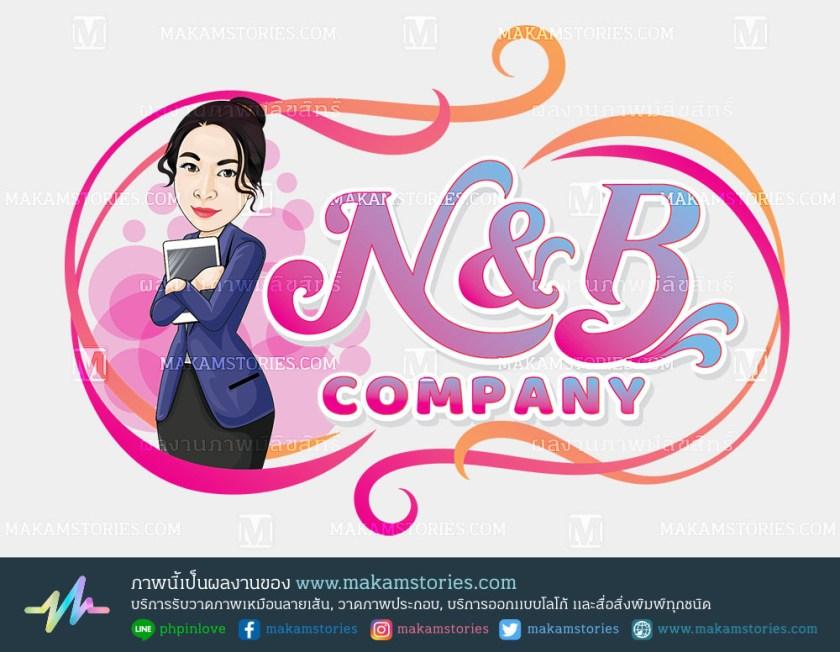 โลโก้การ์ตูนภาพเหมือน โลโก้การ์ตูนบริษัท Cartoon Logo