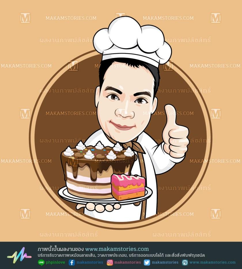 โลโก้การ์ตูนภาพเหมือน โลโก้ร้านเบเกอรี่ โลโก้ร้านขนมเค้ก Cartoon Logo, Bakery Logo