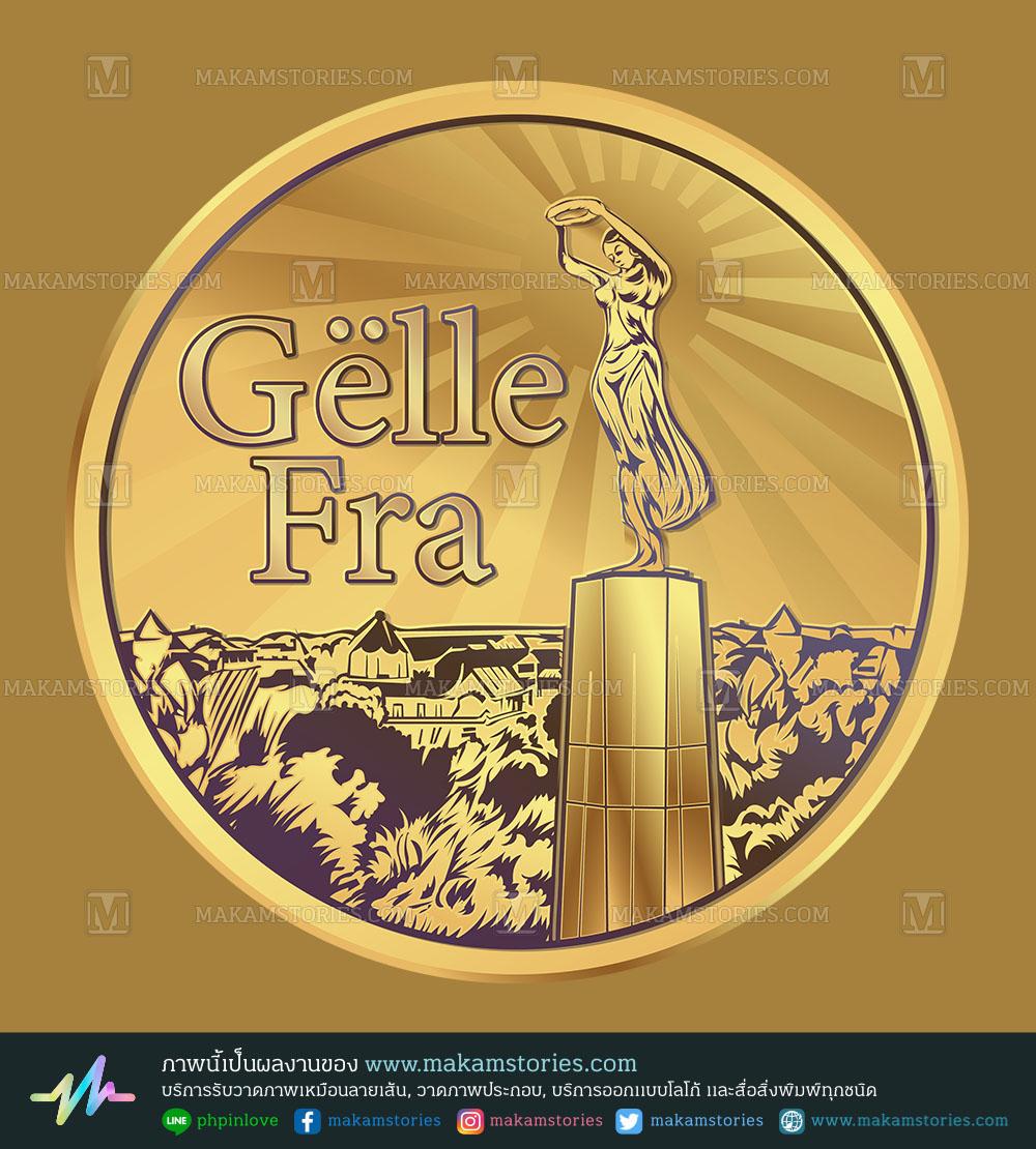 โลโก้เหรียญดิจิตัล Gëlle Fra Token