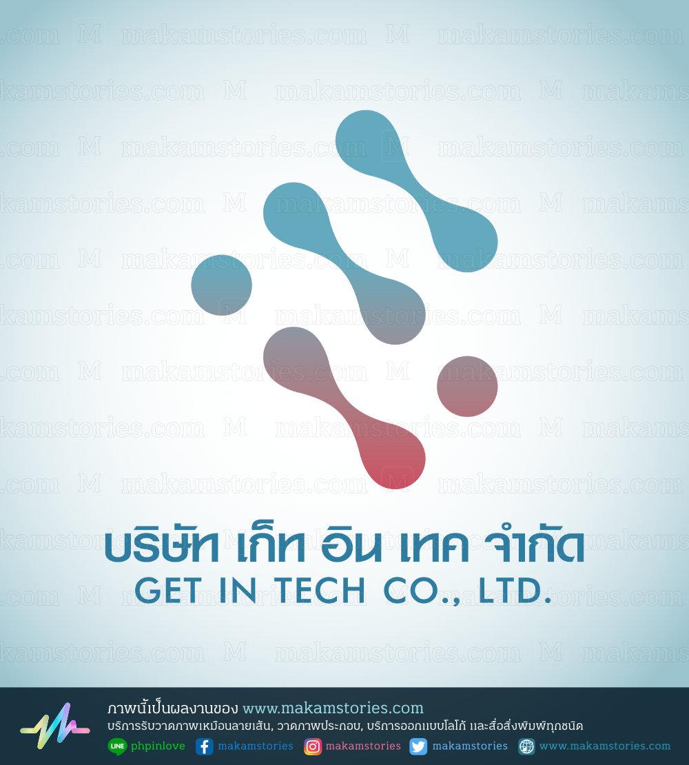 โลโก้บริษัท โลโก้ตรายาง โลโก้บริษัทไอที Company Logo