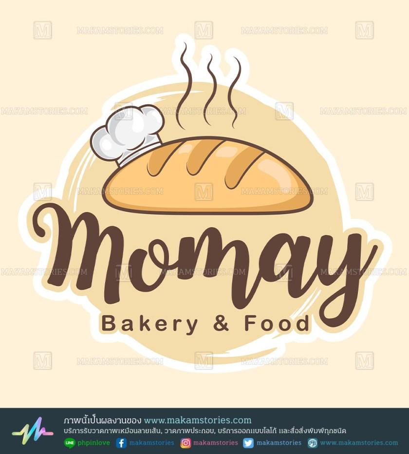 โลโก้ร้านเบเกอรี่ โลโก้ร้านทำขนม Bakery Logo