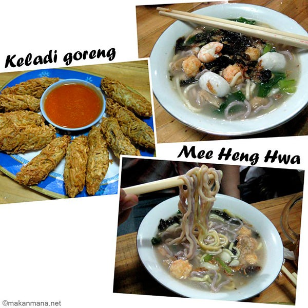 Mie Heng Hwa 1