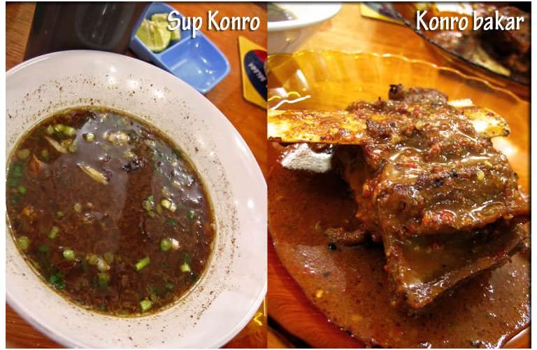 Konro Baba (Closed) 1