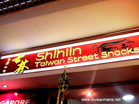 Shihlin Taiwan Street Snacks 1
