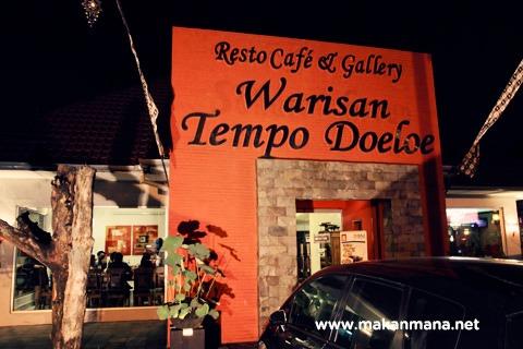 Resto-Cafe-Gallery Warisan Tempo Doeloe 3