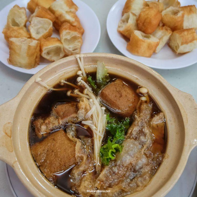 Bak Kut Teh Kuah Wan Xiang