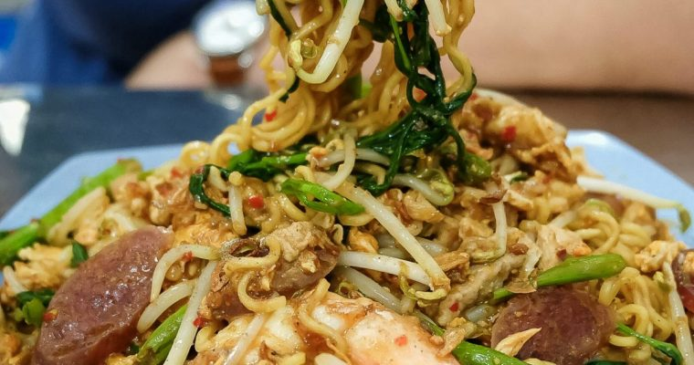 Chinese Food Asen, salah satu rumah makan berkategori MurMer di Medan. 1