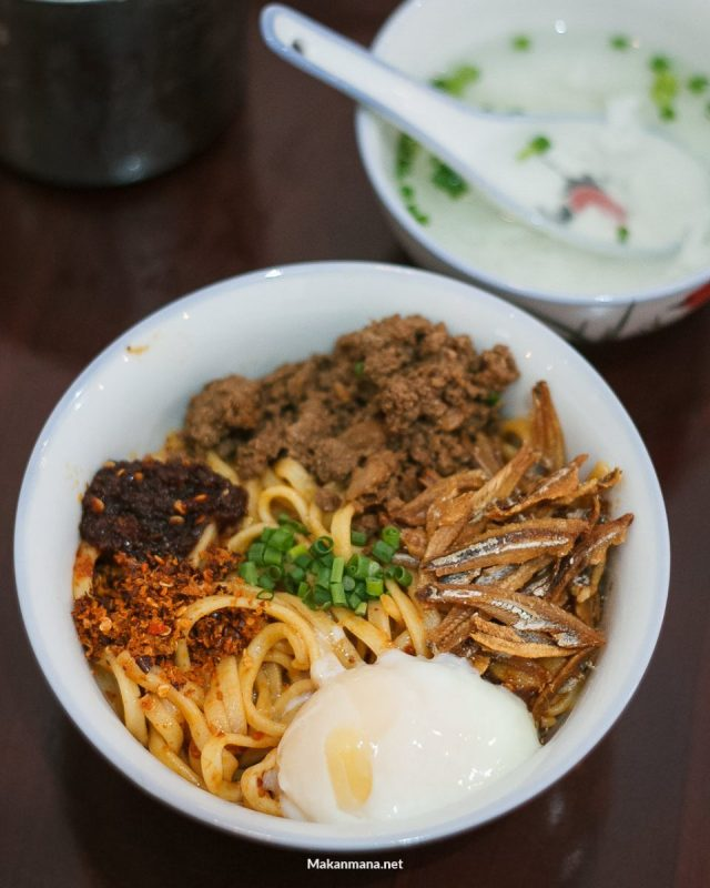 spicy pan mee
