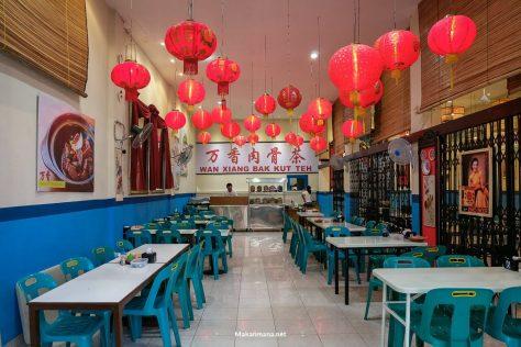 Wan Xiang Bak Kut Teh