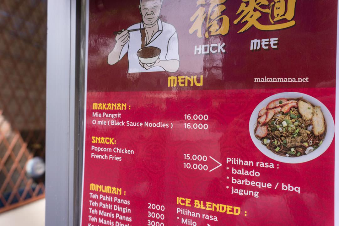 menu-hock-mee