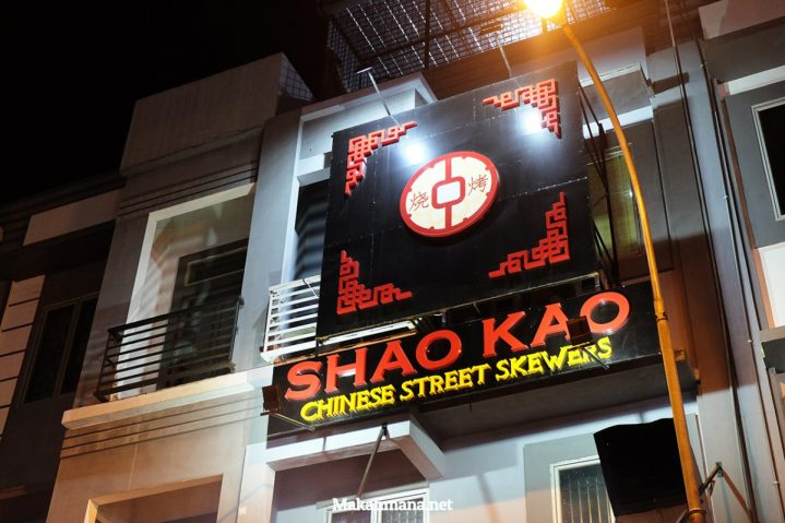 SHAO KAO - The popular Chinese skewers street food in China 3