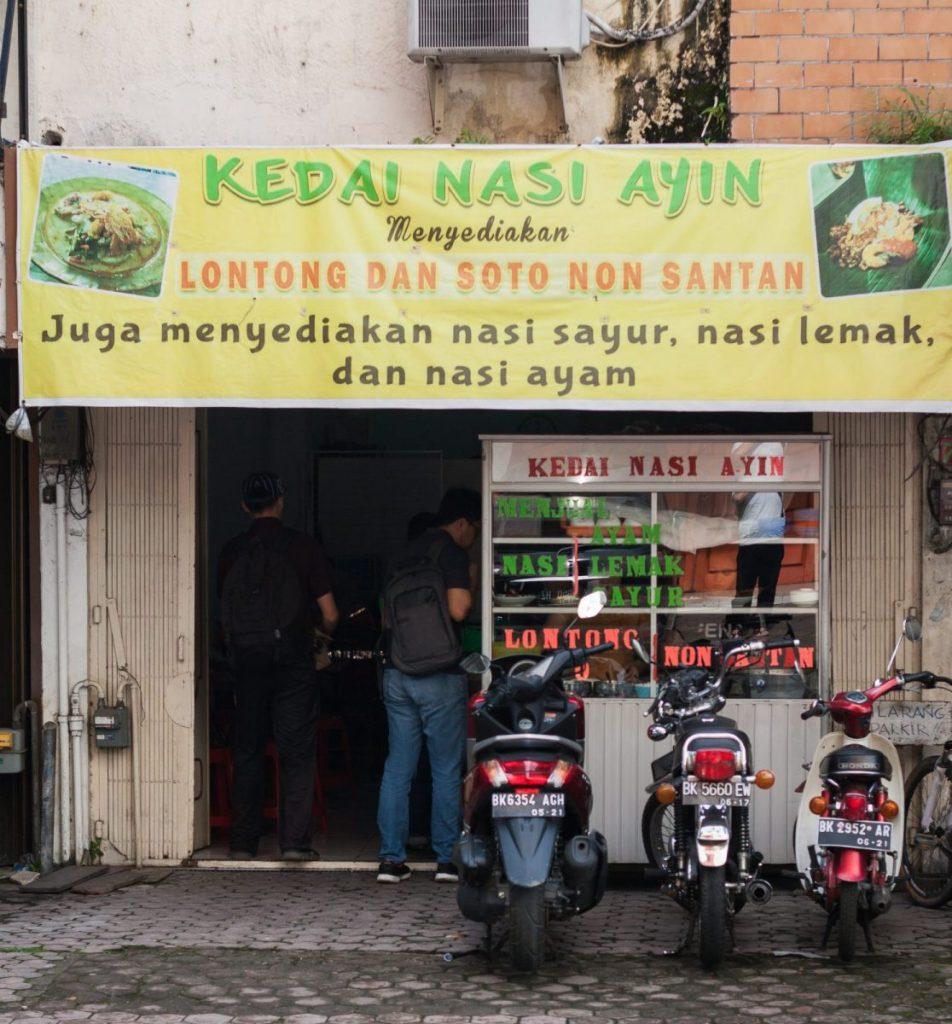 Lontong Tanpa Santan - Favorit Baru dari Kedai Nasi Ayin 6