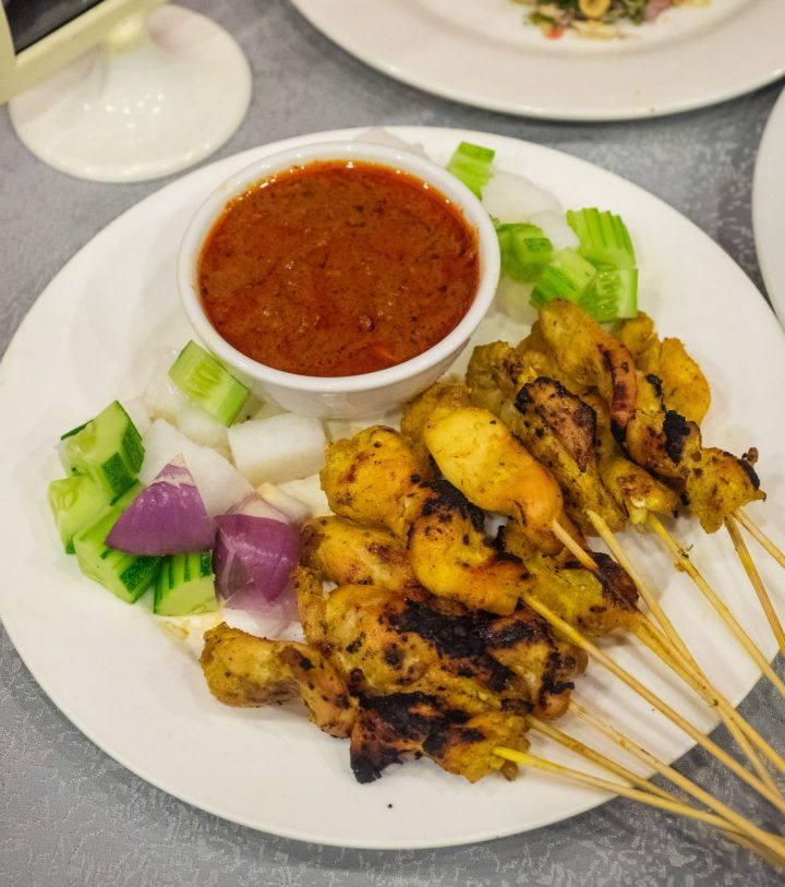 Come Hungry, Leave Satisfied: Southern Malaysia Culinary Guide 53