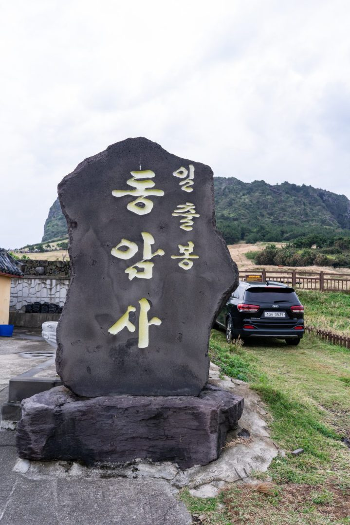 Makan Gurita Hidup-Hidup—Makanmana South Korea Trip Part I 25