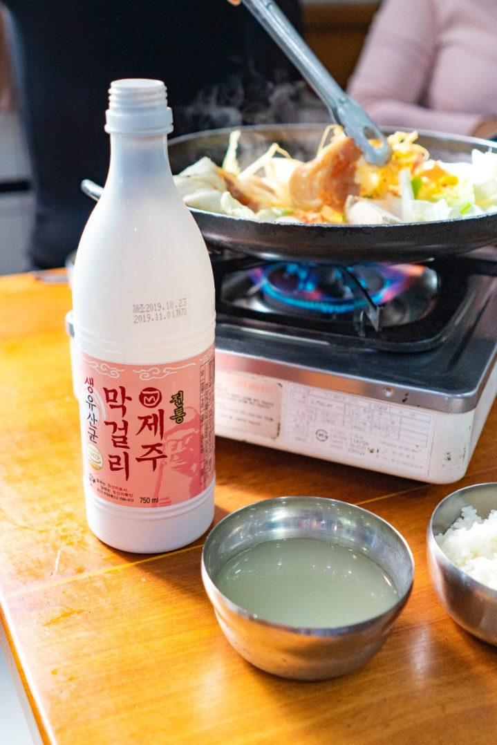Makan Gurita Hidup-Hidup—Makanmana South Korea Trip Part I 50