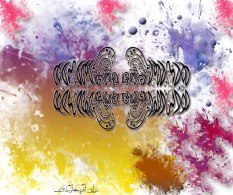 ABSTRACT COLORS Calligraphy in Khat-e-Khafi Words