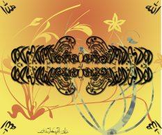 Calligraphy in Khat-e-Khafi Words LA ILAAHA ILLA A - 202144109919344