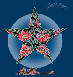 My Islamic and digital works + different forms of - 194438084023280