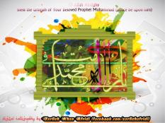 My Islamic and digital works + different forms of - 194439444023144
