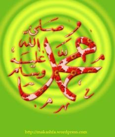 My Islamic and digital works + different forms of - 194439924023096