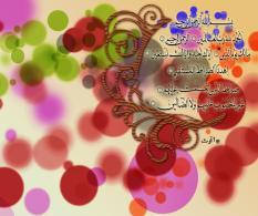 Surah-Al-Fatiha in Khat-e-Kashif Hashmi 1369x1150