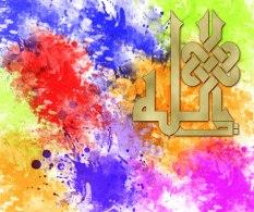Word Ya ALLAH Khat-e-Kufi Abstract designing by me